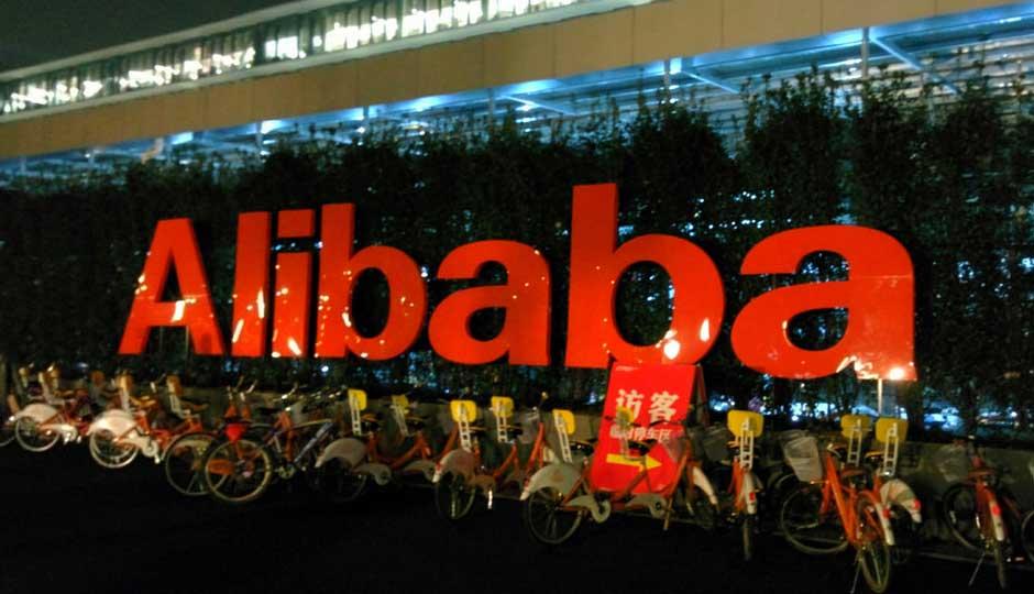अलीबाबा बना रही है भारत में मुफ्त इंटरनेट मुहैया कराने की योजना