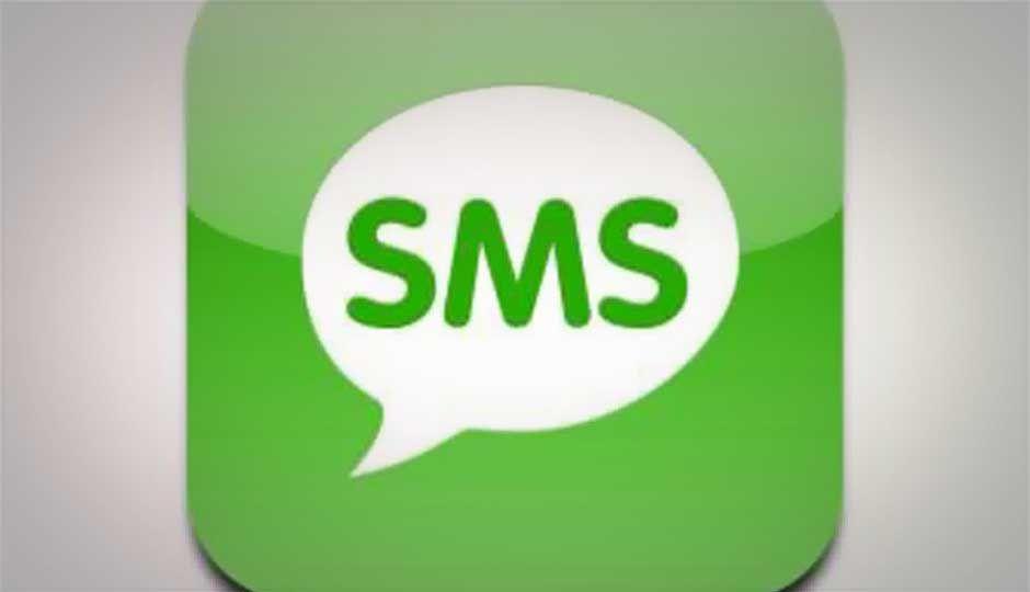 Happy 20th Birthday SMS