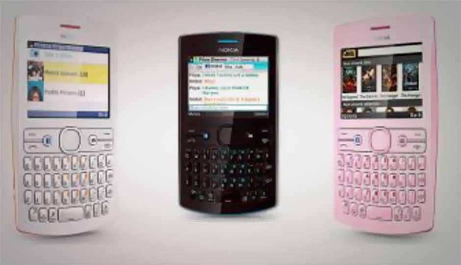 Nokia India unveils Asha 205 dual-SIM phone with dedicated Facebook button