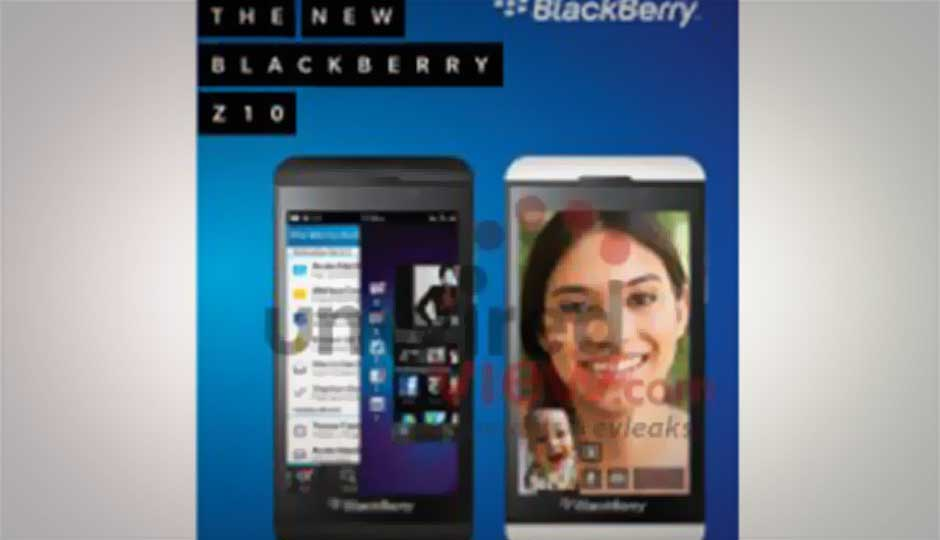 BlackBerry Z10 to be the first BlackBerry 10 phone?