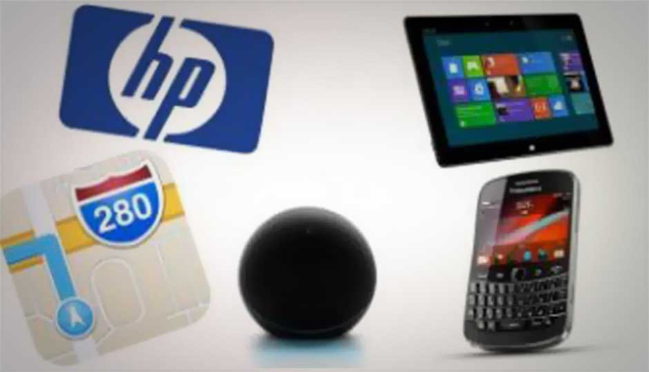 The 5 biggest tech failures of 2012