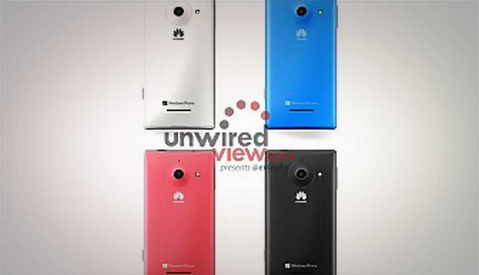 Huawei W1, Ascend D2 and Mate images leak ahead of CES 2013
