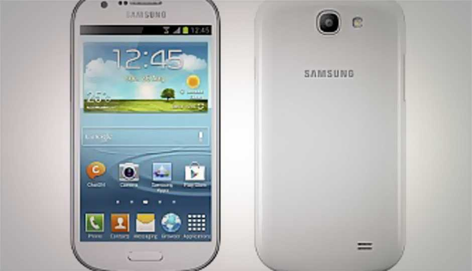 Samsung Galaxy Express unveiled with 4.5-inch display and Jelly Bean