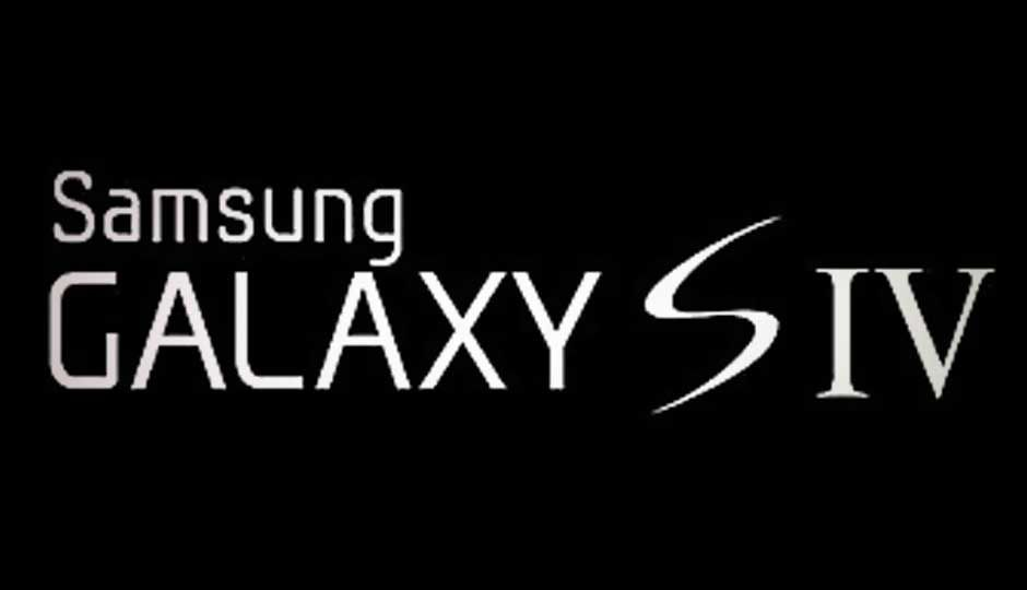 Samsung Galaxy S IV rumoured to launch in April