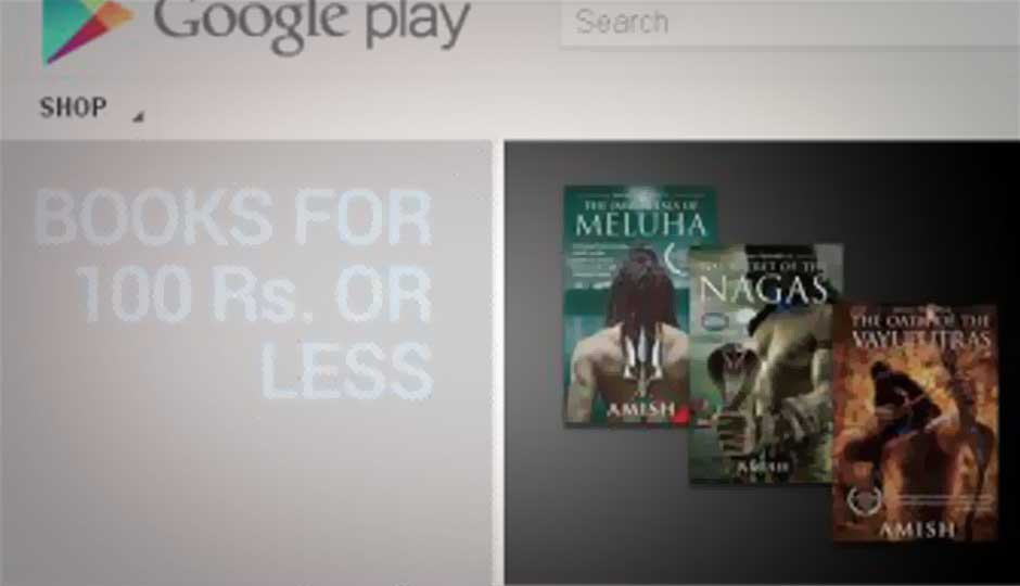 Google Play Books: First impressions