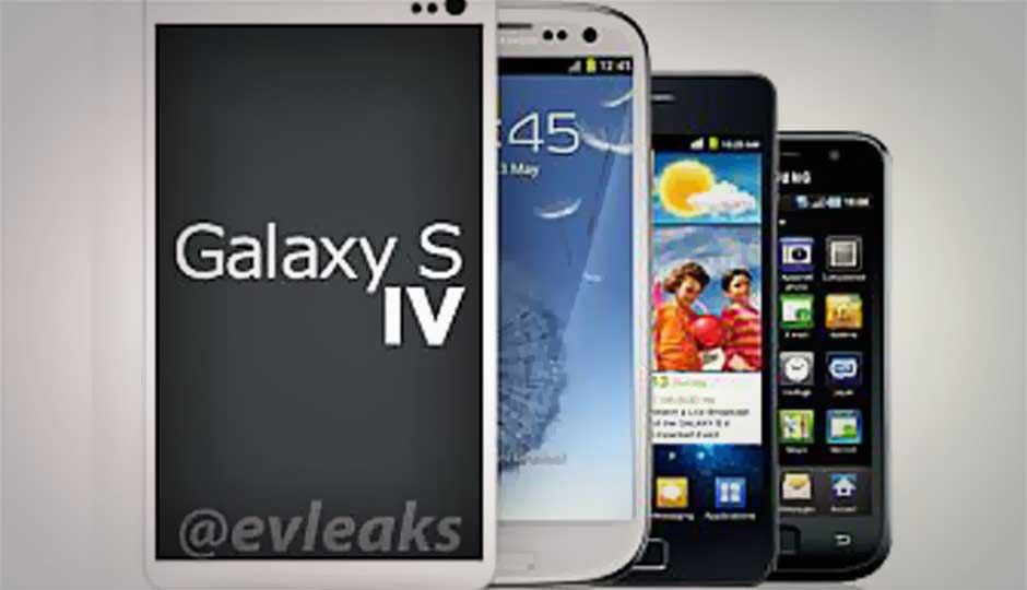 Samsung Galaxy S IV render images leaked on Twitter