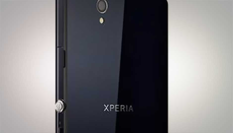 Sony Xperia Z: Camera performance review and comparison