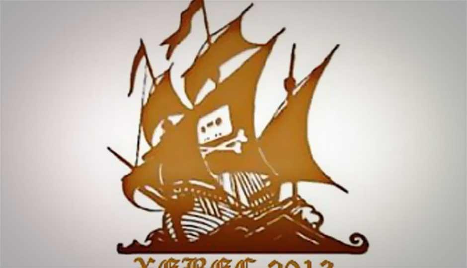 IGIT's Xebec 2013 tech fest kicks off tomorrow