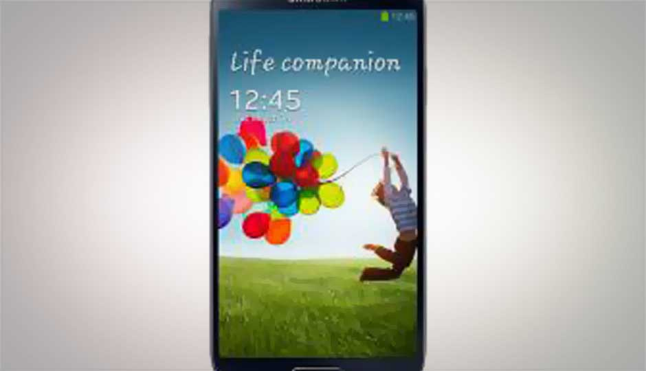 Samsung Galaxy S4 could launch in India on April 27 for under Rs. 40,000
