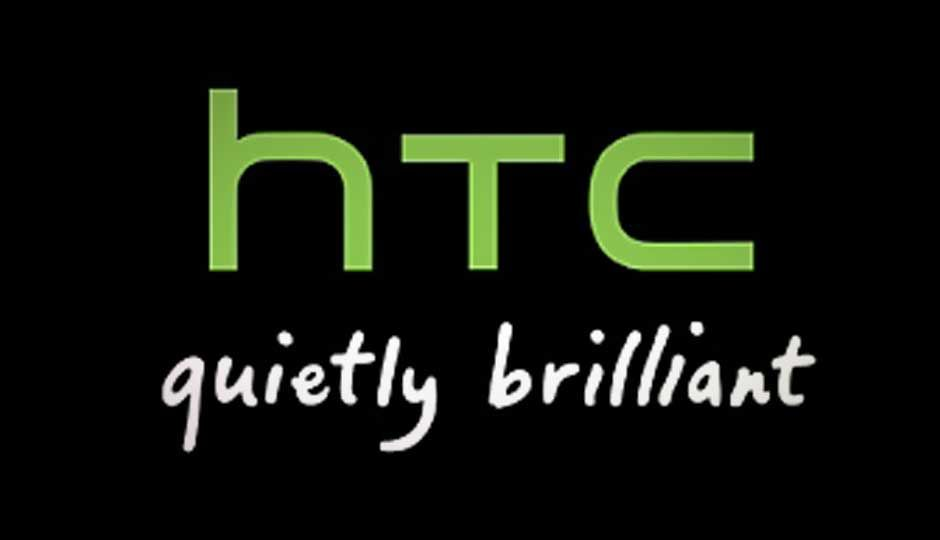 HTC might release two Windows RT Blue tablets this year
