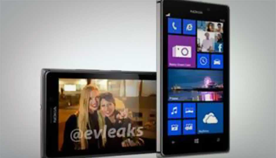 Images of Nokia Lumia 925 revealed ahead of announcement