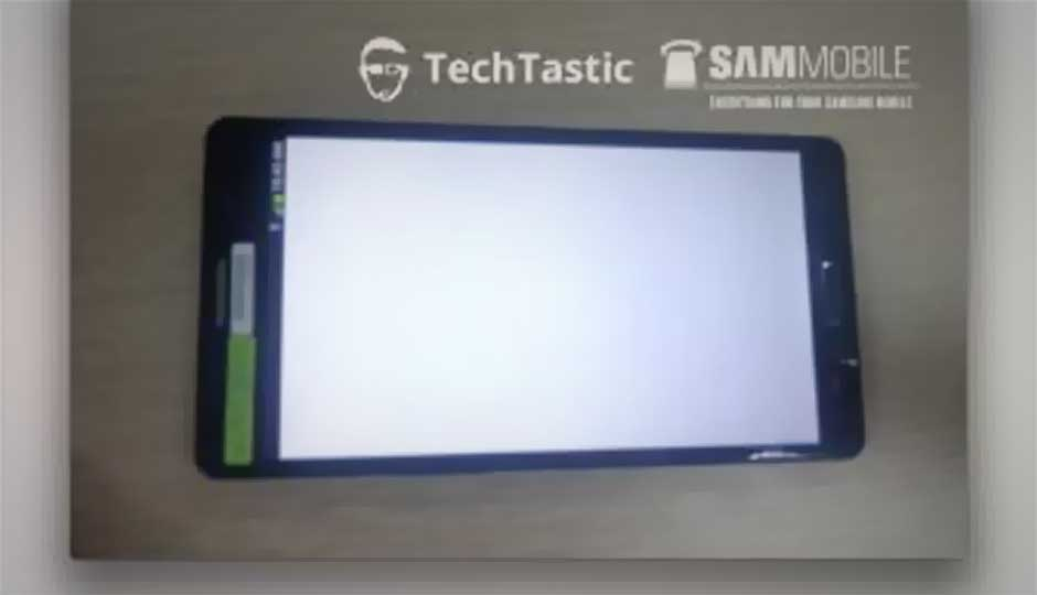 First images of Samsung Galaxy Note III prototype surface on the web