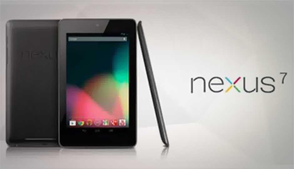 Google's upcoming Moto X and Nexus 7 leak ahead of July 24 event
