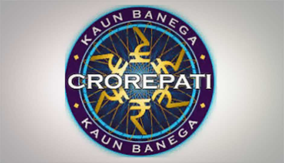 Kaun Banega Crorepati 2013 season launches with two mobile apps