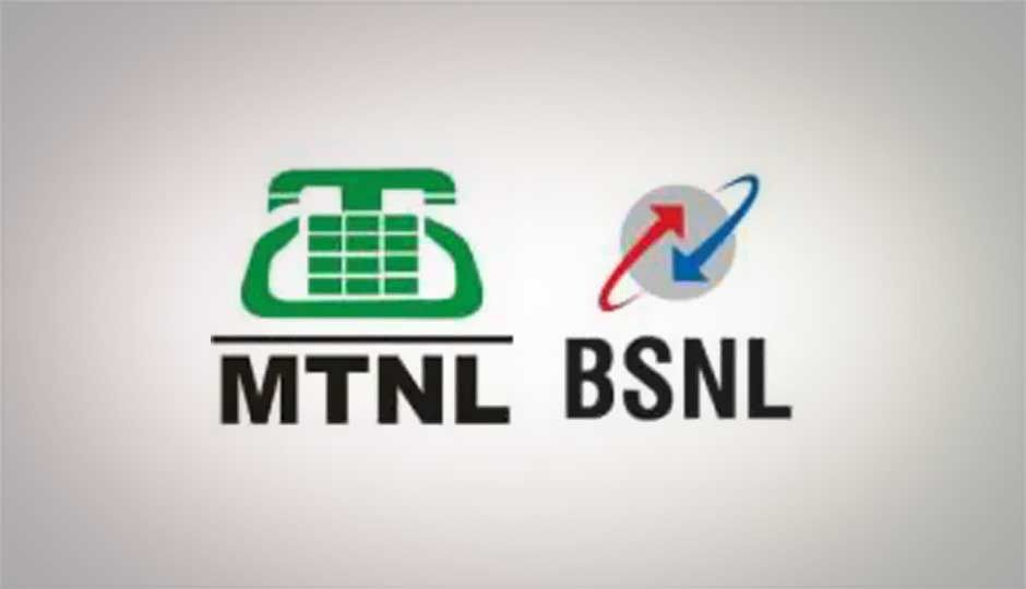 MTNL, BSNL sign pact to offer pan-India mobile services