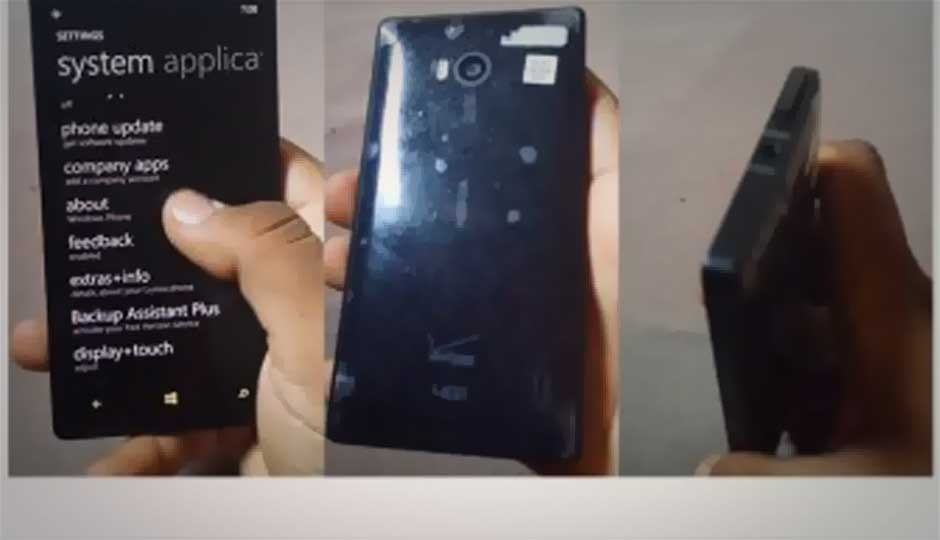 Nokia Lumia 929 hands-on video leaks; reveals 5-inch 1080p display, 20MP camera