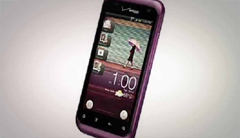 HTC Rhyme available online in India for Rs. 24,799