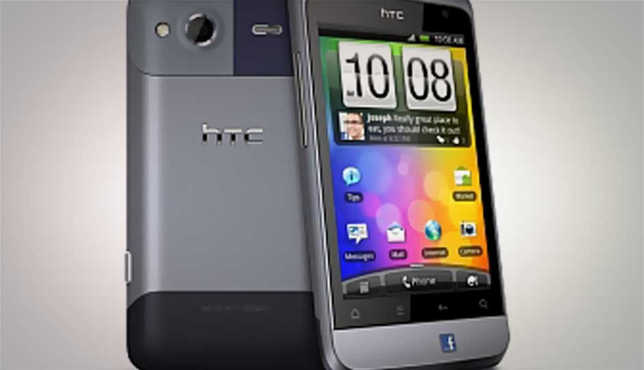 HTC developing a Facebook Phone?