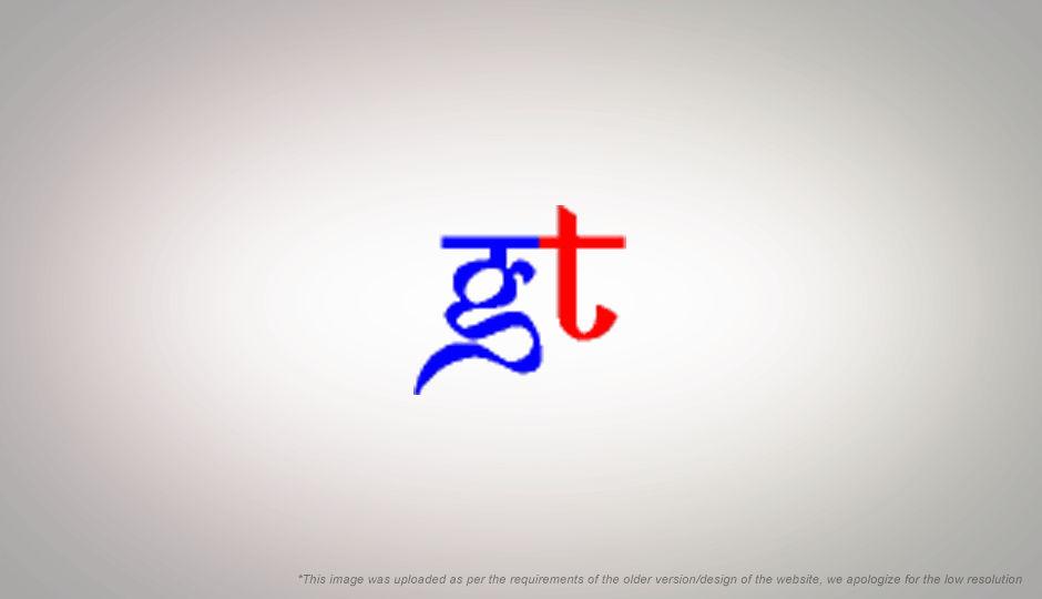 google translittération type en anglais à tamil télécharger des chansons