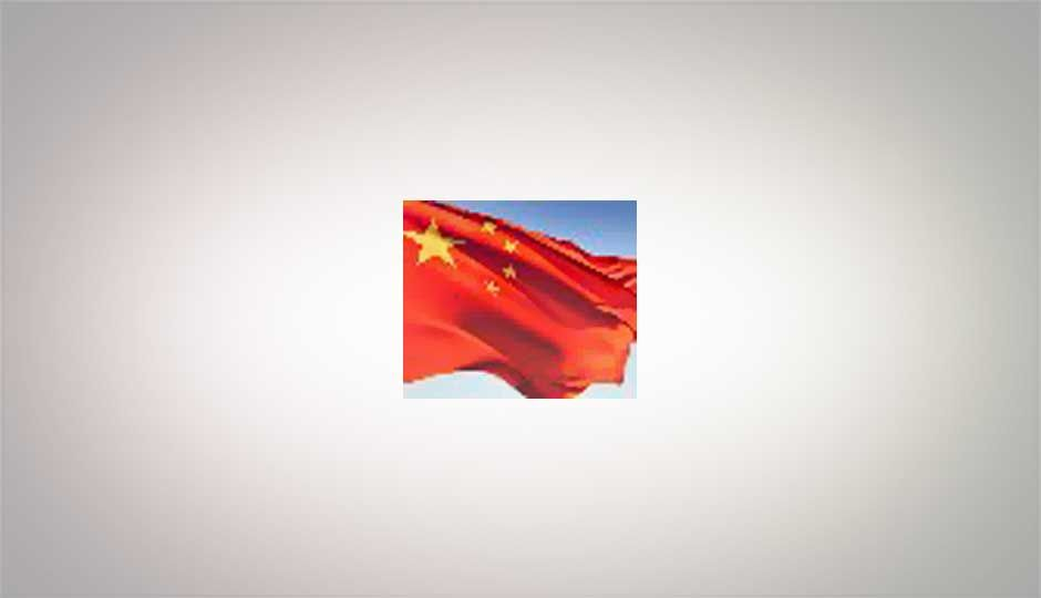 Red mist rises again: Google services completely banned in China (updated)