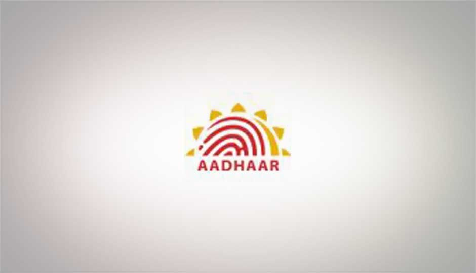 AADHAR: India's new unique identification system