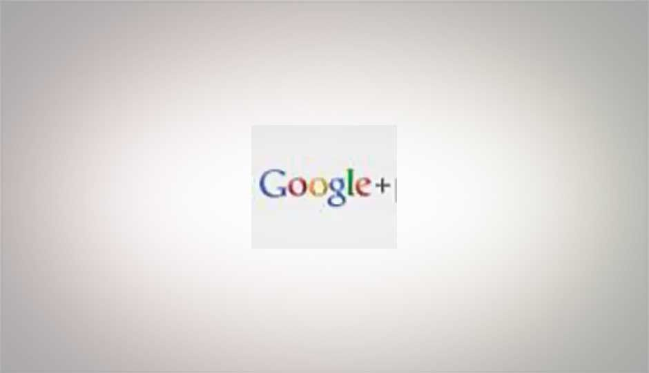 Google+ now open to all: no need for those invites [Update: still limited capacity]
