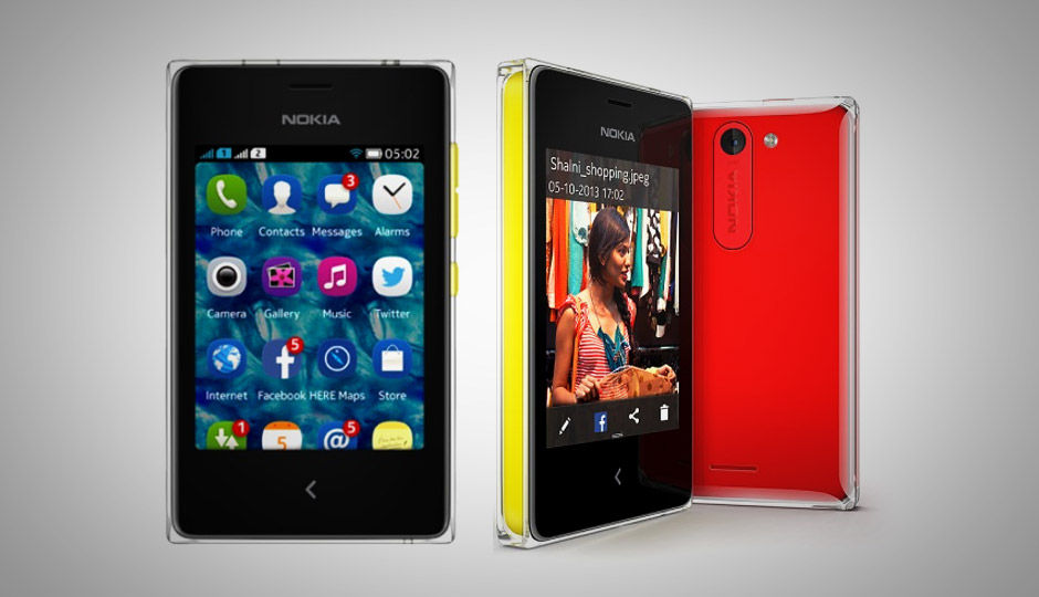 nokia dual sim phones latest dual sim mobiles compare