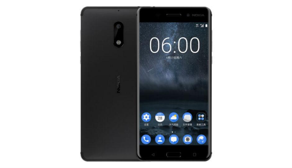 Nokia 6 prix tunisie