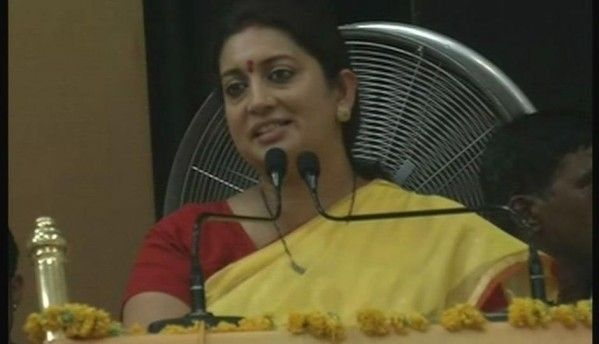 National e-library to be accessible to everyone: Smriti Irani