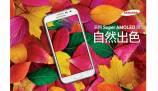 Samsung Galaxy Core Max, 4.8-inch quad-core smartphone unveiled