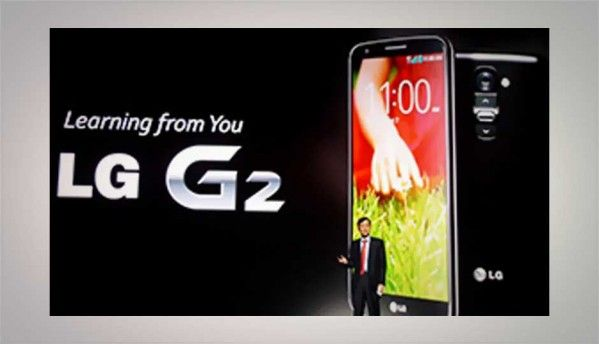 LG G2 international version not to get Android 4.4 KitKat update this month