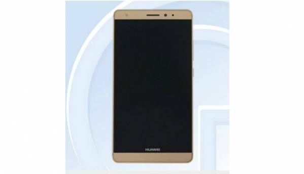 Is this the new Huawei Mate 7S?