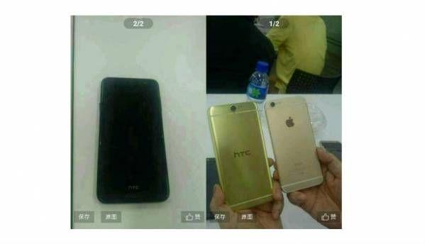 Rumoured HTC 'Aero' looks like iPhone 6, in leaked image