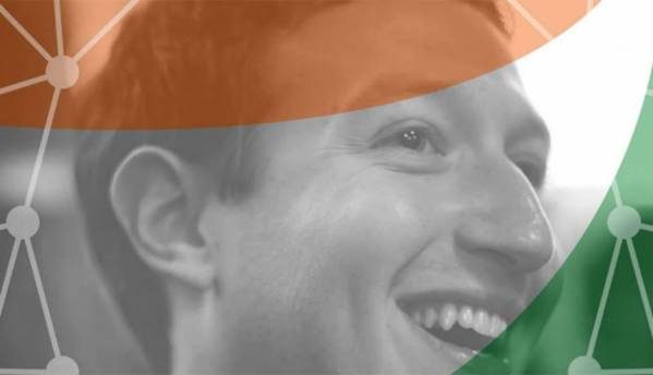 Facebook clarifies on Digital India profile picture allegations