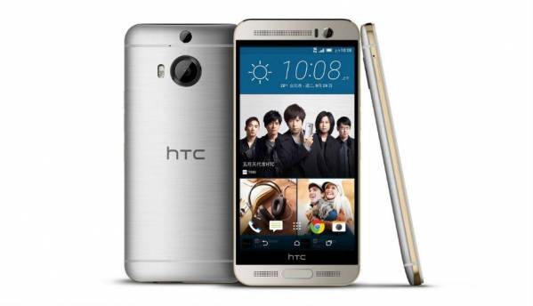 HTC launches One M9+ Aurora Edition and Butterfly 3