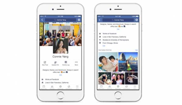Facebook to allow 7 second videos as profile pictures