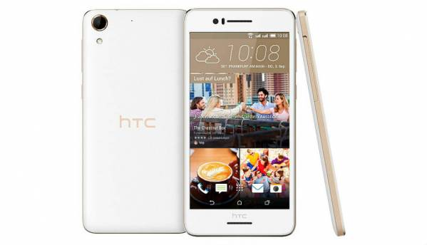 HTC Desire 728G Dual SIM launched in India for Rs. 17,990