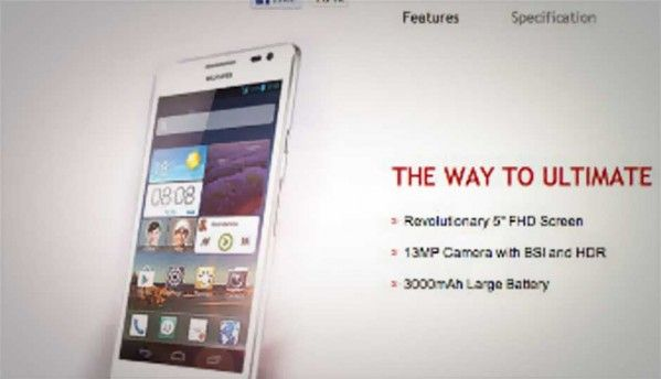 Huawei Ascend D2 listed as 'upcoming model' on official Indian site