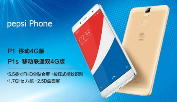 Pepsi branded smartphone now official