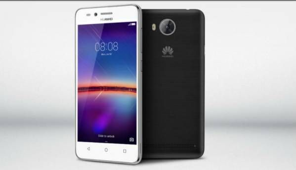 Huawei Y3 II, Y5 II announced, with 3G and 4G variants