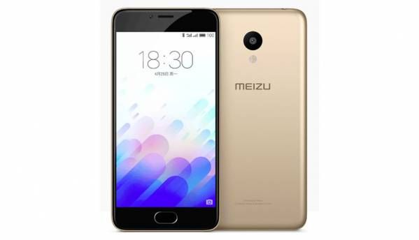 Meizu m3 with 5-inch HD display, 13MP camera launched in China