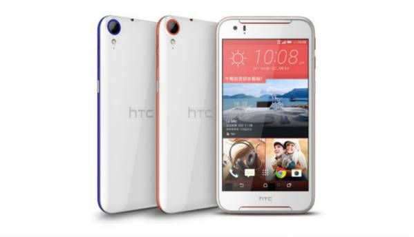 HTC Desire 830 with 5.5-inch FHD display, BoomSound launched in Taiwan