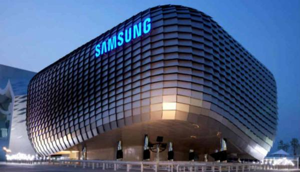 Samsung will build the world's first network dedicated to IoT devices