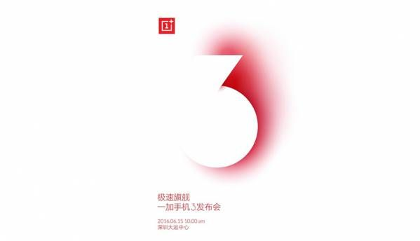 OnePlus 3 is all set to launch on June 15