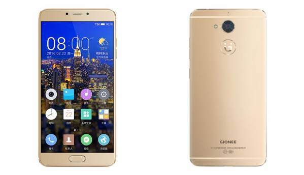 Gionee S6 Pro with Helio P10 SoC, 4GB RAM, launched in China