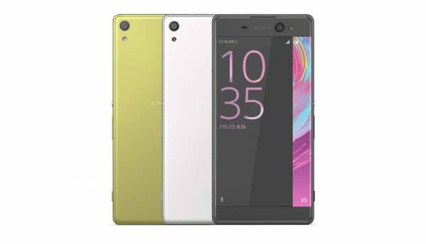 Sony Xperia XA Ultra with 16MP front camera launched at Rs. 29,990
