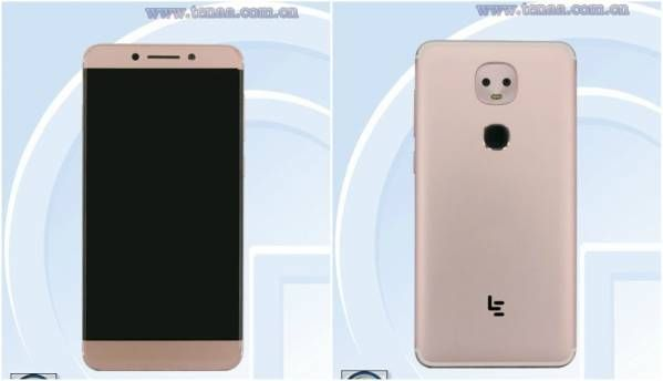 Alleged LeEco Le 2s with dual camera, Helio X25 spotted on TENAA