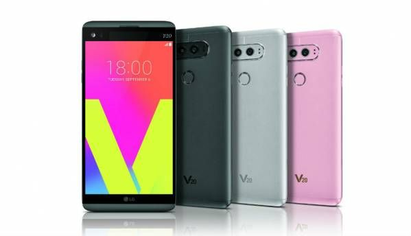 LG denies Mahesh Telecom tweet about LG V20 availability in India