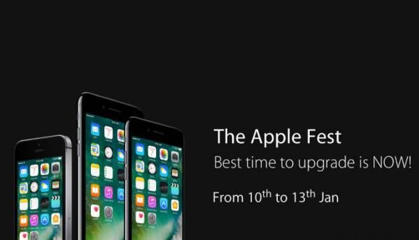 Best deals on Flipkart's Apple Fest