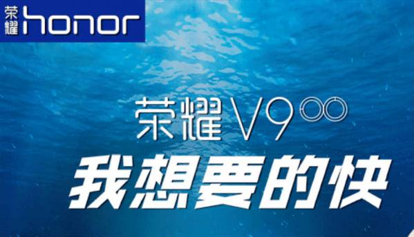Honor V9 with dual rear cameras launching on February 21